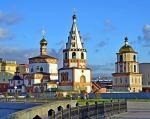 РУСИЯ – МОНГОЛИЯ: от Москва до Улан Батор – незабравимо пътешествие с влак през необятните сибирски гори!  ПОТВЪРДЕНА ПРОГРАМА!